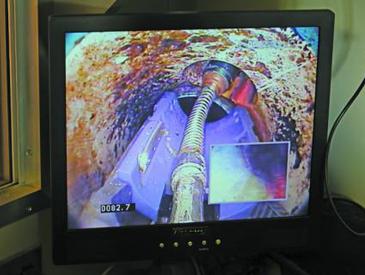 Broward Camera Inspection